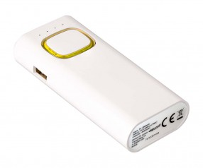Powerbank mit COB LED Taschenlampe REFLECTS-COLLECTION 500 Promotion-Artikel weiß/gelb